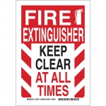 Brady 123782, Extinguisher Keep Clear At All Times Sign