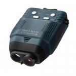Barska BQ12388, NVX100 Night Vision IR Illuminator Digital Monocular