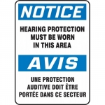 """Accuform FBMPPA808XT, Sign """"Notice, Hearing Protection Must.."""""""