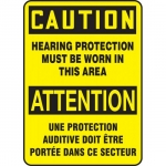 """Accuform FBMPPE432XV, Sign """"Caution, Hearing Protection Must…"""""""