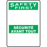 "Accuform FBMRBH965XT, 10″ x 7″ OSHA Blank ""Safety First"""