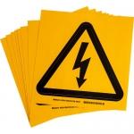 Brady 60224, 8″ x 8″ Vinyl Warning Label, Black on Yellow